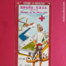 Coleccionismo deportivo: ENTRADA DE FUTBOL ESTADIO LA ROSALEDA MALAGA AÑO 1971 ESPAÑA - URSS. Lote 211895877