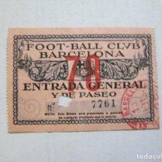 Coleccionismo deportivo: FC BARCELONA-ENTRADA GENERAL Y DE PASEO-HOMENATGE A TORRALBA-VER FOTOS-(V-21.285). Lote 211930631