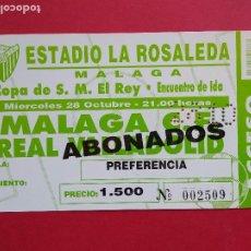 Collezionismo sportivo: ENTRADA DE FUTBOL COPA DEL REY ESTADIO LA ROSALEDA MALAGA CF REAL VALLADOLID 28 OCTUBRE 1999. Lote 212530257