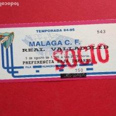 Collectionnisme sportif: ENTRADA DE FUTBOL ESTADIO LA ROSALEDA TEMPORADA 94 95 1994 1995 MALAGA CF - REAL VALLADOLID. Lote 212563841