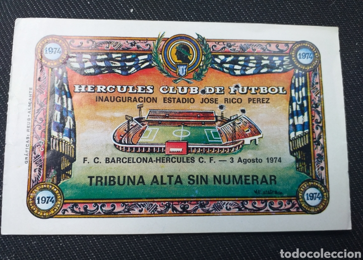 ENTRADA TICKET FUTBOL HERCULES BARCELONA 1974 INAUGURACIÓN RICO PEREZ (Coleccionismo Deportivo - Documentos de Deportes - Entradas de Fútbol)