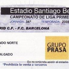 Coleccionismo deportivo: ENTRADA SANTIAGO BERNABEU - REAL MADRID - BARCELONA (2-6) JORNADA 34 2008/2009- AREA VIP. Lote 212955390