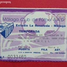 Coleccionismo deportivo: ENTRADA DE FUTBOL ESTADIO LA ROSALEDA TEMPORADA 96 97 1996 1997 MALAGA CF - SAN PEDRO. Lote 213646046