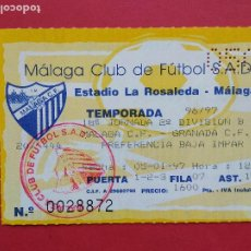 Coleccionismo deportivo: ENTRADA DE FUTBOL ESTADIO LA ROSALEDA TEMPORADA 96 97 1996 1997 MALAGA CF - GRANADA CF. Lote 213646163