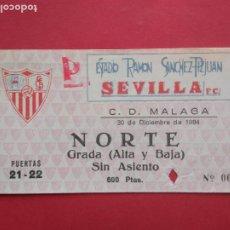 Coleccionismo deportivo: ENTRADA DE FUTBOL ESTADIO RAMON SANCHEZ PIZJUAN SEVILLA CF - CD MALAGA AÑO 1984. Lote 213646261