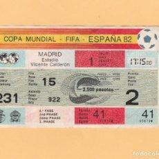 Coleccionismo deportivo: ENTRADA MUNDIAL 1982 ESPAÑA - ESTADIO VICENTE CALDERON 1/07/82 AUSTRIA - IRLANDA DEL NORTE. Lote 213758830