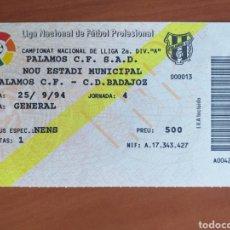 Coleccionismo deportivo: ENTRADA TICKET PALAMOS BADAJOZ 92 93. Lote 214254687