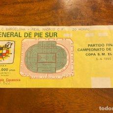 Coleccionismo deportivo: ENTRADA-TICKET FINAL COPA DEL REY 1990 REAL MADRID-FC BARCELONA. Lote 214591166