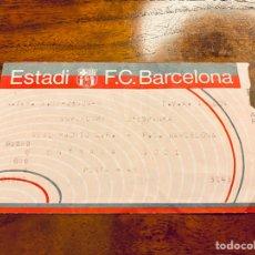 Coleccionismo deportivo: ENTRADA TICKET FINAL SUPERCOPA DE ESPAÑA FC BARCELONA-REAL MADRID 1988. Lote 214591206