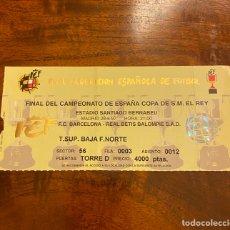 Coleccionismo deportivo: ENTRADA FINAL COPA DEL REY REAL BETIS-FC BARCELONA 28-06-1997. Lote 214591252