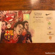 Coleccionismo deportivo: ENTRADA DINAMO DE BUCAREST-FC BARCELONA 11-08-2012. Lote 214591323