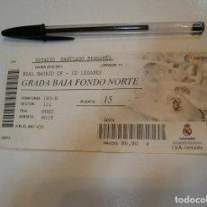Coleccionismo deportivo: ENTRADA FUTBOL TEMPORTADA 2016 - 2017 REAL MADRID LEGANES. Lote 214836498