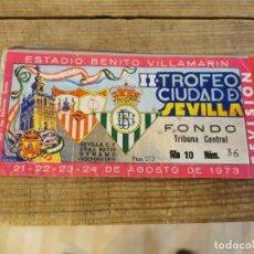Colecionismo desportivo: ENTRADA TROFEO CIUDAD DE SEVILLA -II TROFEO ,AGOSTO DE 1973. Lote 214966877