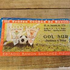 Colecionismo desportivo: ENTRADA TROFEO CIUDAD DE SEVILLA -III TROFEO ,AGOSTO DE 1974. Lote 214967018