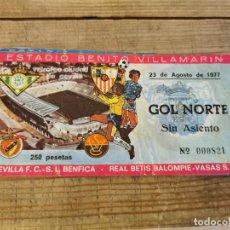 Colecionismo desportivo: ENTRADA TROFEO CIUDAD DE SEVILLA -VI TROFEO ,AGOSTO DE 1977. Lote 214967261