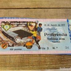Colecionismo desportivo: ENTRADA TROFEO CIUDAD DE SEVILLA -VI TROFEO ,AGOSTO DE 1977. Lote 214967342