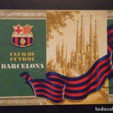 Coleccionismo deportivo: CARNET SOCIO - AÑO 1955 - CLUB DE FUTBOL BARCELONA - 2 TRIMESTRE. Lote 217276127