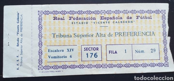 ENTRADA TICKET FINAL COPA REAL MADRID ATLETICO MADRID 74 75 (Coleccionismo Deportivo - Documentos de Deportes - Entradas de Fútbol)