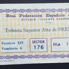 Coleccionismo deportivo: ENTRADA TICKET FINAL COPA REAL MADRID ATLETICO MADRID 74 75. Lote 217291011