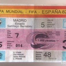 Coleccionismo deportivo: J6 ENTRADA DE FUTBOL DEL MUNDIAL ESPAÑA 82 ESPAÑA - INGLATERRA 5/7/82 ESTADIO SANTIAGO BERNABEU. Lote 217628546