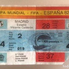 Coleccionismo deportivo: J6 ENTRADA FUTBOL MUNDIAL ESPAÑA 1982 AUSTRIA 0 FRANCIA 1 ESTADIO VICENTE CALDERÓN MADRID 28 JUNIO. Lote 217629693