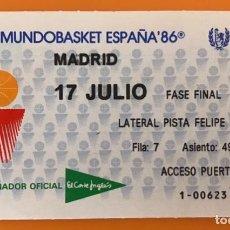 Coleccionismo deportivo: J7 ENTRADA BALONCESTO MUNDOBASKET WORLDBASKET ESPAÑA 86 17 JULIO 1986 FASE FINAL. Lote 217837628