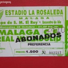 Collectionnisme sportif: ENTRADA DE FUTBOL COPA DEL REY ESTADIO LA ROSALEDA MALAGA CF REAL VALLADOLID 28 OCTUBRE 1999. Lote 218031703