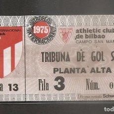 Coleccionismo deportivo: ENTRADA II TROFEO 75 ANIVERSARIO ATHLETIC CLUB DE BILBAO.1975. 2º PARTIDO: BENFICA 2-QUEEN RANGERS 4. Lote 218052838