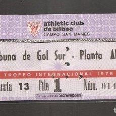 Coleccionismo deportivo: ENTRADA III TROFEO INTERNACIONAL ATHLETIC CLUB.1976. 3º PARTIDO: ATHLETIC 0 - DERBY COUNTY 0. FUTBOL. Lote 218053057