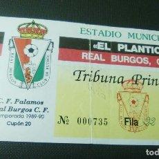 Coleccionismo deportivo: ENTRADA TICKET EL PLANTIO-REAL BURGOS-PALAMOS CF 1989-90. Lote 218221962