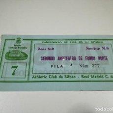 Coleccionismo deportivo: ENTRADA PARTIDO DE LIGA REAL MADRID - ATHLETIC DE BILBAO. TEMPORADA 83/84.. Lote 220106532