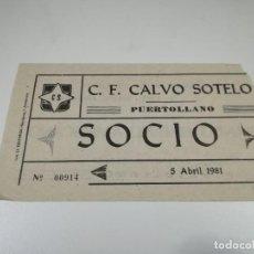 Coleccionismo deportivo: ENTRADA PARTIDO CALVO SOTELO - ALGECIRAS DE LA TEMPORADA 80-81 EN 2ª B GRUPO II. Lote 220108745