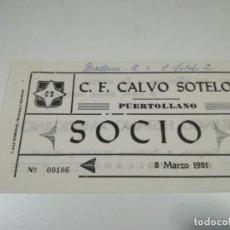 Coleccionismo deportivo: ENTRADA PARTIDO CALVO SOTELO - MALLORCA DE LA TEMPORADA 80-81 EN 2ª B GRUPO II. Lote 220108970