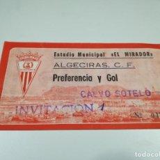 Coleccionismo deportivo: ENTRADA PARTIDO ALGECIRAS - CALVO SOTELO. DE PRINCIPIOS DE LOS 80 DE SEGUNDA DIVISIÓN B GRUPO II. Lote 220109737