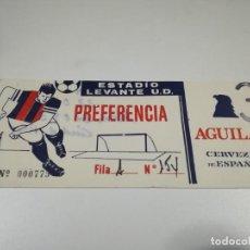 Coleccionismo deportivo: ENTRADA PARTIDO LEVANTE - CALVO SOTELO. TEMPORADA 76-77 DE SEGUNDA DIVISIÓN.. Lote 220110041