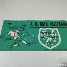 Coleccionismo deportivo: ENTRADA PARTIDO RAYO VALLECANO - CALVO SOTELO. TEMPORADA 68-69 DE SEGUNDA DIVISIÓN (2).. Lote 220110973
