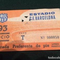 Coleccionismo deportivo: ENTRADA CLUB DE FUTBOL BARCELONA. Lote 220279841