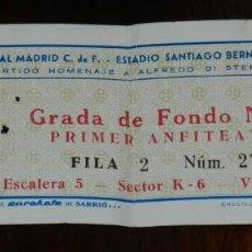 Coleccionismo deportivo: ENTRADA DEL REAL MADRID, HOMENAJE DI STEFANO, PARTIDO DE FUTBOL CELEBRADO EL 7 DE JULIO DE 1967.. Lote 220944825