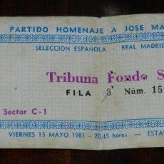 Coleccionismo deportivo: ENTRADA FUTBOL, REAL MADRID, PARTIDO HOMENAJE A PIRRI, SELECCION ESPAÑOLA ,1981 ,ORIGINAL. Lote 220945317