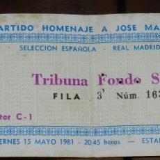 Coleccionismo deportivo: ENTRADA FUTBOL, REAL MADRID, PARTIDO HOMENAJE A PIRRI, SELECCION ESPAÑOLA ,1981 ,ORIGINAL. Lote 220945406