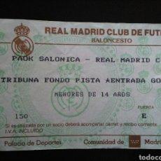 Coleccionismo deportivo: ENTRADA BALONCESTO REAL MADRID PAOK SALONICA. Lote 220969838