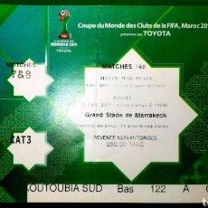 Coleccionismo deportivo: ENTRADA FINAL MUNDIALITO 2014 REAL MADRID SAN LORENZO DE ALMAGRO MUNDIAL CLUBS. Lote 221158063
