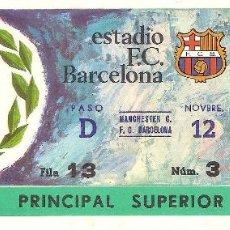Coleccionismo deportivo: ENTRADA 75 ANIVERSARIO DEL FC BARCELONA. Lote 221289976