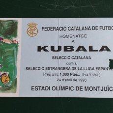 Coleccionismo deportivo: ENTRADA HOMENAJE A KUBALA.24/04/1993.. Lote 221460955
