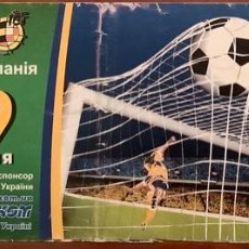 Coleccionismo deportivo: ENTRADA UCRANIA - ESPAÑA CLASIFICACION EUROCOPA 2004 29-03-2003. Lote 221952508