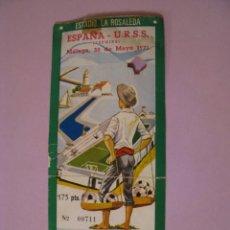 Coleccionismo deportivo: ENTRADA DE FUTBOL. ESPAÑA - U.R.S.S. 1971. MALAGA. ESTADIO ROSALEDA. VER LAS FOTOS.. Lote 222174796