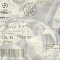 Coleccionismo deportivo: ENTRADA INTER DE MILAN - VALENCIA UEFA CHAMPIONS LEAGUE 22.04.2003.TRIBUNA STAMPA. Lote 222297965
