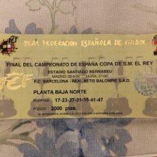Coleccionismo deportivo: FINAL COPA DEL REY BARCELONA-BETIS ESTADIO SANTIAGO BERNABEU 28-6-97. Lote 222407067