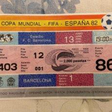 Coleccionismo deportivo: ENTRADA PARTIDO INAUGURAL DEL MUNDIAL ESPAÑA 82. Lote 222407152