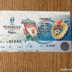 Coleccionismo deportivo: ENTRADA TICKET FUTBOL FINAL SUPERCOPA EUROPA 2005 LIVERPOOL CSKA MOSCU MOSCOW. Lote 222554831